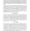 sita-szybcy-ale-bezpieczni-24-04-2014